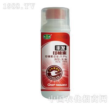 蕲农-0.3%印楝素乳油水稻型