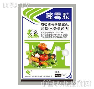 绿丰-嘧霉胺