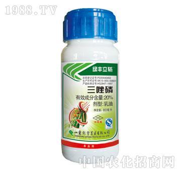 绿丰-绿丰立斩-三唑磷
