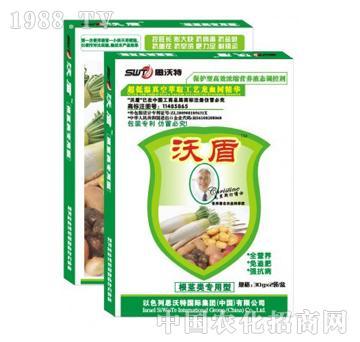 沃盾-根茎类专用叶面肥盒装