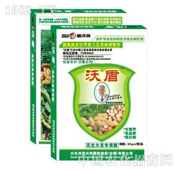 沃盾-花生大豆专用叶面肥盒装