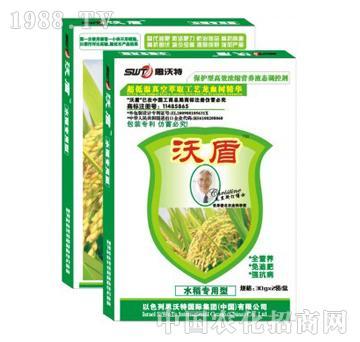 沃盾-水稻专用叶面肥盒装