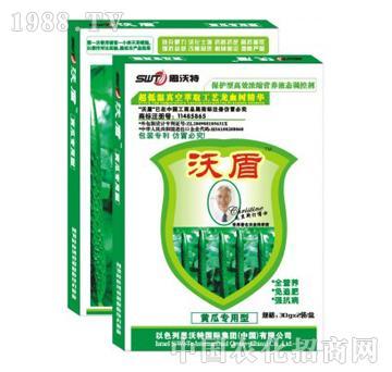 沃盾-黄瓜专用叶面肥盒装