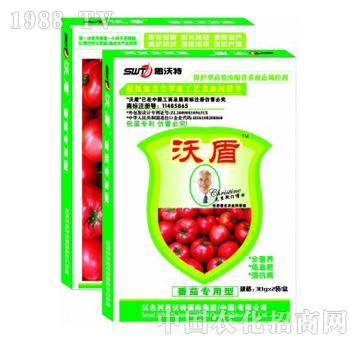 沃盾-西红柿专用叶面肥盒装