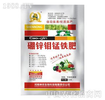 神农-硼锌钼锰铁肥