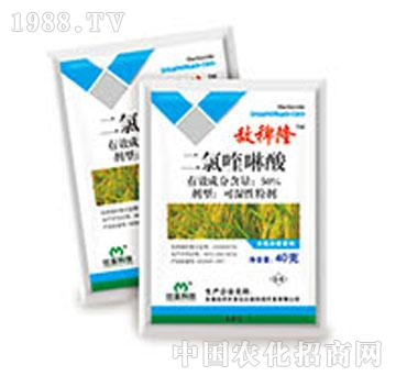 壮苗科技-敌稗隆-二氯喹啉酸