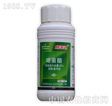 阿丰达嘧菌酯