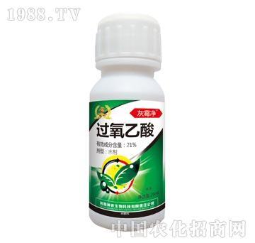 神农-灰霉净-过氧乙酸