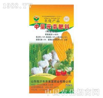 中量元素钙镁硫肥