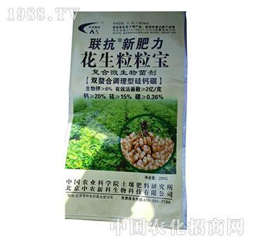 复合微生物菌剂-花生粒粒饱(联抗)-千禾春
