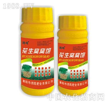 花生专用叶面肥-鸿鸣肥业