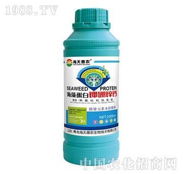 海藻蛋白钾硼锌钙-海天惠农