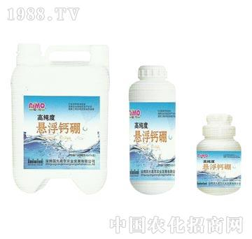 高纯度悬浮钙硼-国光嘉农
