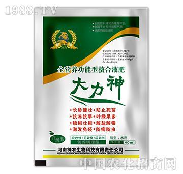 全营养功能型螯合液肥-大力神-神农生物
