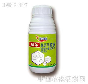 720克/升异丙甲草胺-威尔-蒙农神威