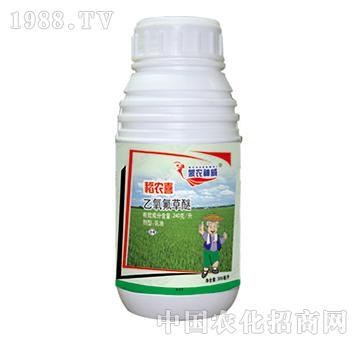 240克/升乙氧氟草醚-稻农喜-蒙农神威
