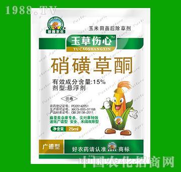 15%硝磺草酮-玉草伤心-田园农化