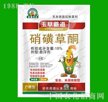 15%硝磺草酮-玉草霸道-田园农化