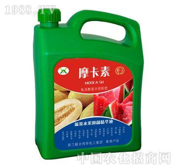瓜类水果抑菌精华液-摩卡素-强芯国际