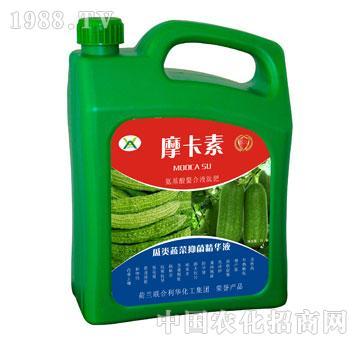 瓜类蔬菜抑菌精华液-摩卡素-强芯国际