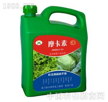 叶菜抑菌精华液-摩卡素-强芯国际