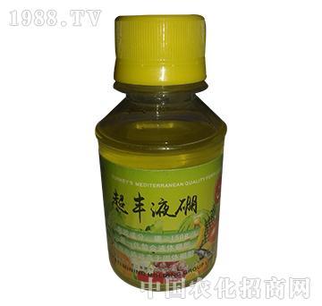 超丰液硼-中肥