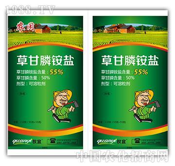 55%草甘膦铵盐-农闲