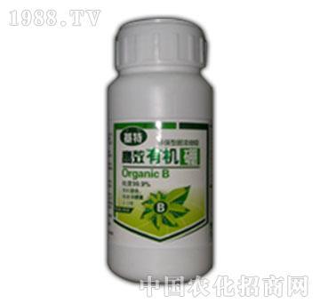 高效有机硼-澳尔农化