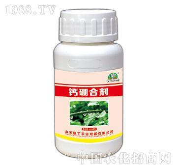 钙硼合剂-垦丁