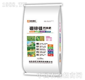 硼锌镁钙铁肥-山旺