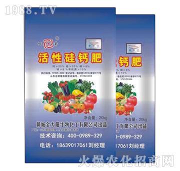 活性硅钙肥-四箭-诺鑫农业