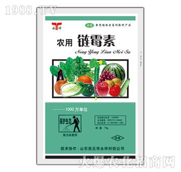 农用链霉素-越瀚生物