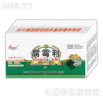 10%腐霉利-链孢霉杂菌一熏灵-红星农化