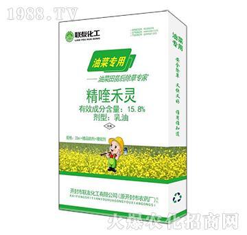 15.8%%精喹禾灵-油菜专用-联友化工