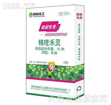 15.8%%精喹禾灵-柴胡专用-联友化工