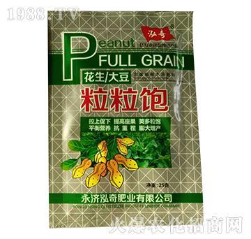 花生、大豆粒粒饱-泓奇肥业