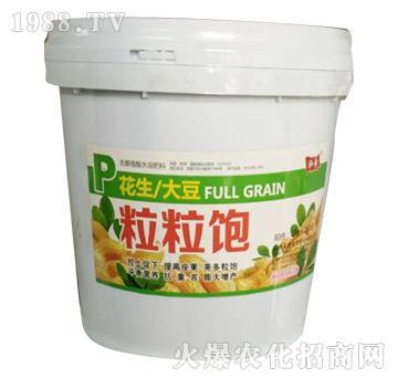 花生、大豆粒粒饱(桶)-泓奇肥业