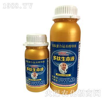 多肽氨基酸螯合微肥-巴德利农-诺鑫农业