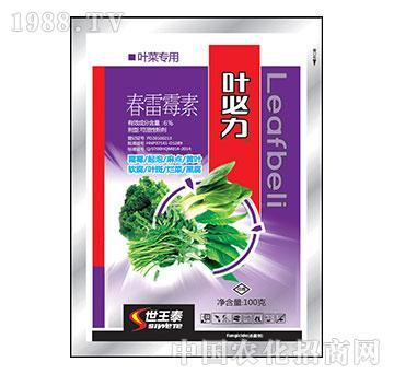 6%春雷霉素-叶必力-世王泰