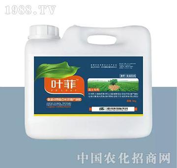 花生专用叶面肥-叶菲-德邦农
