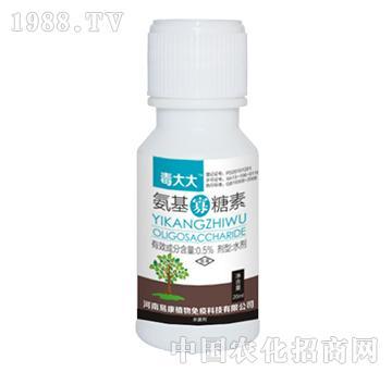 0.5%氨基寡糖素-毒大大-易康