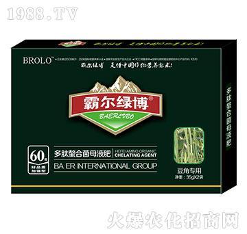 豆角专用叶面肥-霸尔绿博