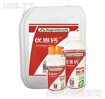 高浓度有机醋酸多糖活性螯合钙原液-优恩钙-艾格泰克