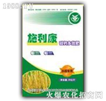 硅钙肥-领先生物