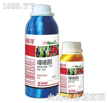 20%噻嗪酮-科普生物