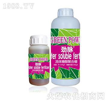 流体糖醇螯合硼-劲脉-绿力达