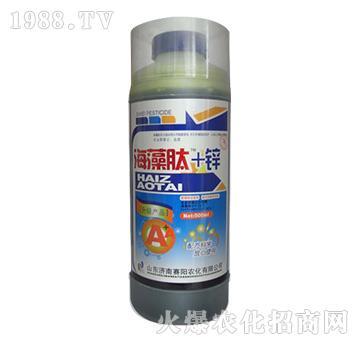 海藻肽+锌-赛阳