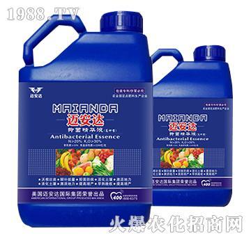 高钾型抑菌精华液-迈安达