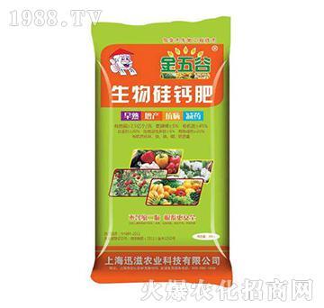 生物硅钙肥-金五谷-迅滋