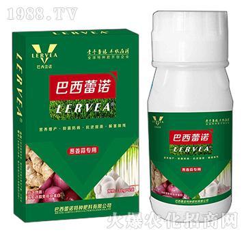 葱姜蒜专用叶面肥-蕾诺